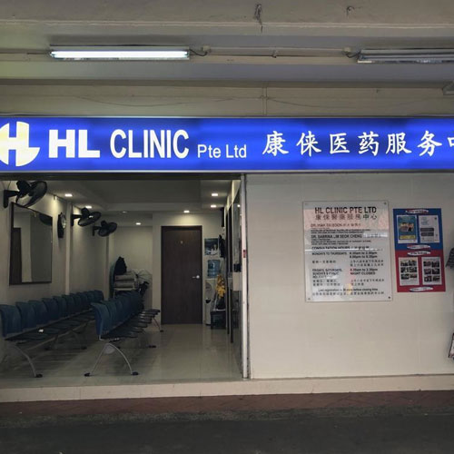 HL Clinic