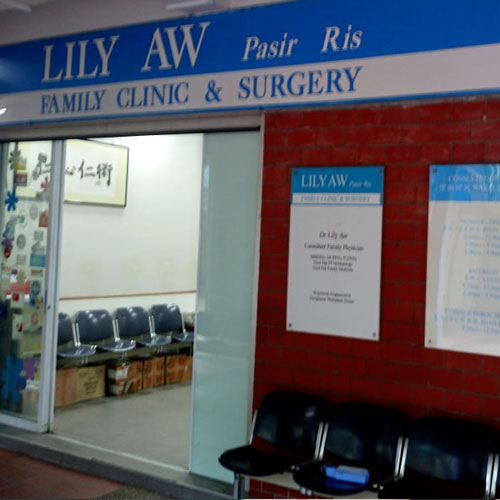 Lily Aw Medical Services