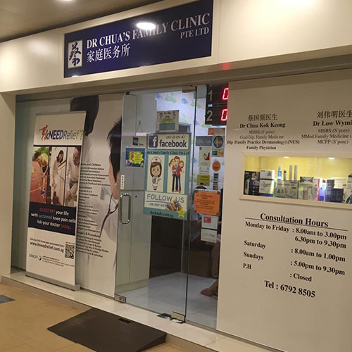 Dr Chua's Family Clinic